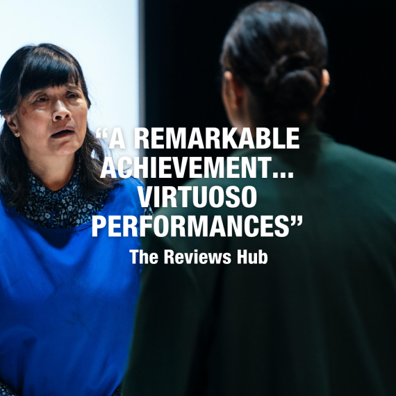 RICE by Michele Lee ; Production ; Cast: Zainab Hasan & Sarah Lam: Photo By Helen Murray
